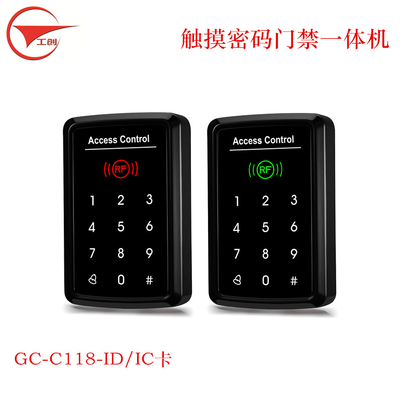 Workers brand id/ic card access control one machine touch password password access control card controller
