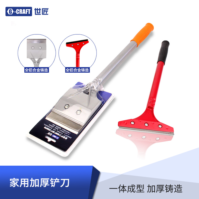 World carpenter thicker blade shovel plaster wall scraper blade shovel blade glass floor cleaning tool to clean the home decoration