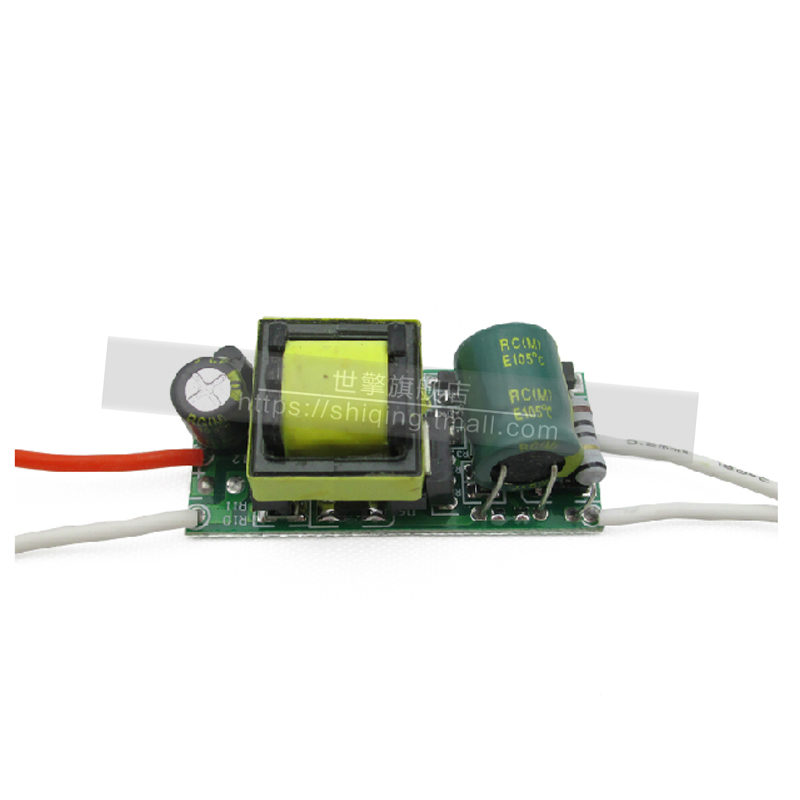World engine bulb built-in led drive constant current drive power supply circuit board 6-10x1w