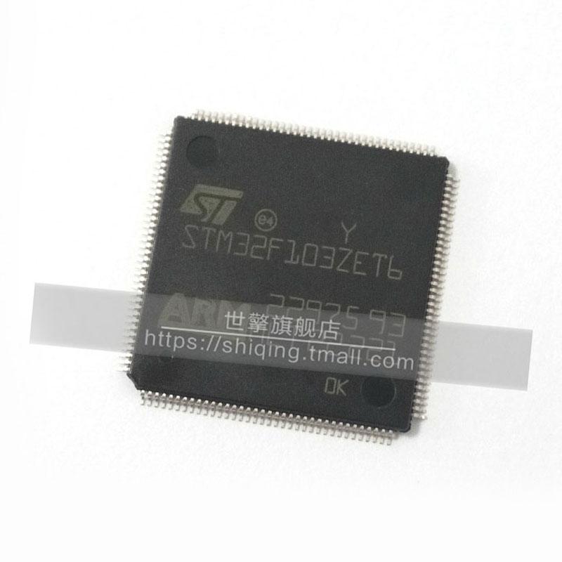 China Arm Microcontroller, China Arm Microcontroller Shopping Guide
