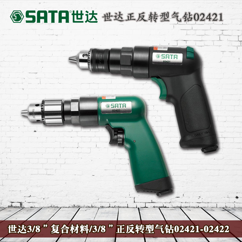 World of tools 3/8 âcomposite reversible air drill gas drilling 02422 02421 3/8â pros and cons of transition