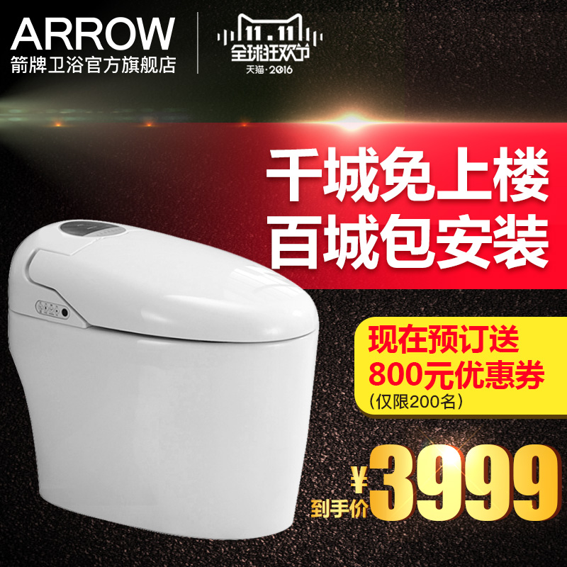 [] Wrigley bathroom akb1131 one smart toilet without cistern bidet toilet that is hot automatic dryer