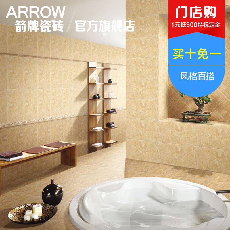 Wrigley tile kitchen and bathroom tiles 300 600 tile kitchen floor tiles floor tiles wall tiles glazed tiles emperador