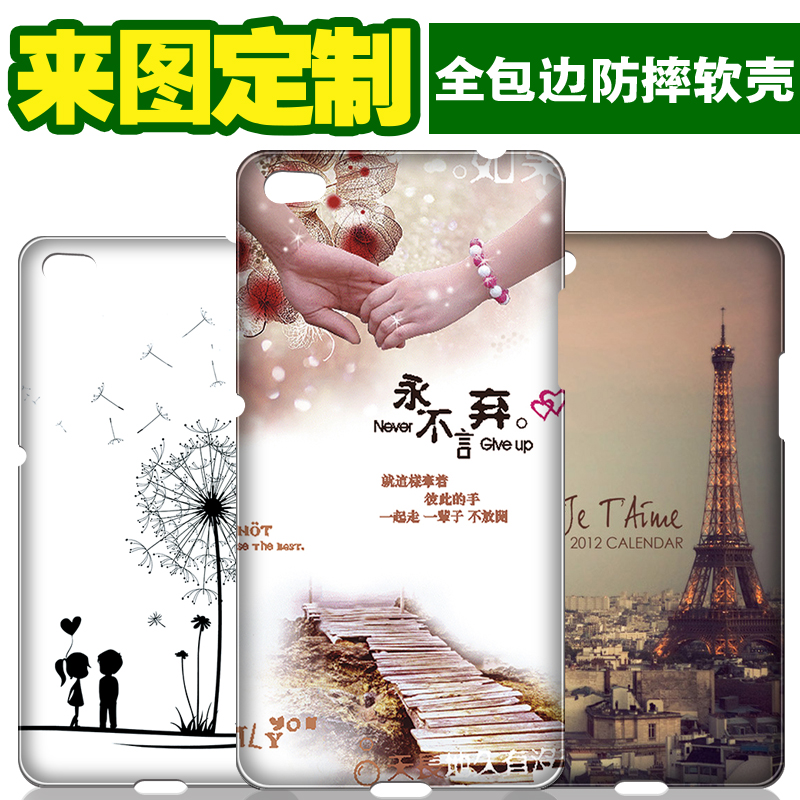 Write shabu plans to customize xl xl phone shell mobile phone sets red hot chili peppers red hot chili peppers red hot chili peppers xl protective sleeve