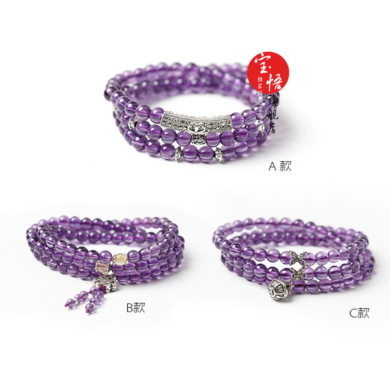 Wu po genuine opening of natural amethyst uruguay amethyst bracelet 108 prayer beads bracelet with silver
