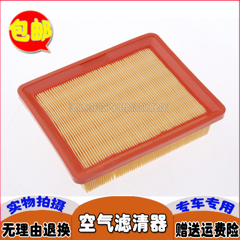 Wuling sunshine wuling b series 6388 wuling sunshine david passers 6376nf 6390 air filter air filter filter grid Is