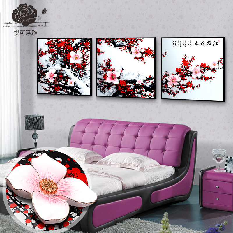 Wyatt can 3d ice glass relief paintings sofa background wall paintings decorative painting the living room bedroom dining room wall paintings framed