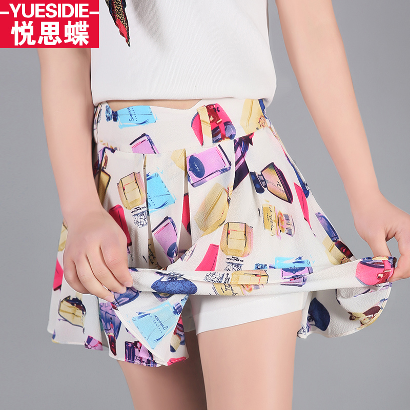 Wyatt thought skipperling darvin waist retro print skirts skirt female summer new 2016 security skirts skirt female summer