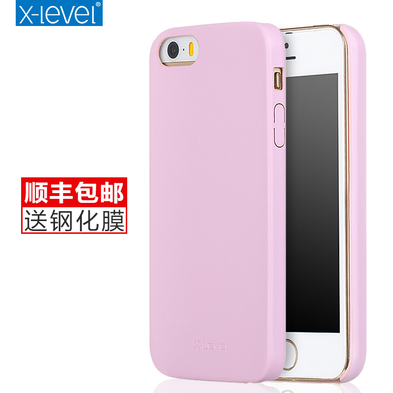 X-level 5se apple 5s phone shell mobile phone sets apple iphone5s thin shell holster leather protective sleeve