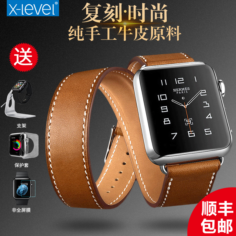 X-level apple hermes custom apple iwatch watch watch strap leather strap new