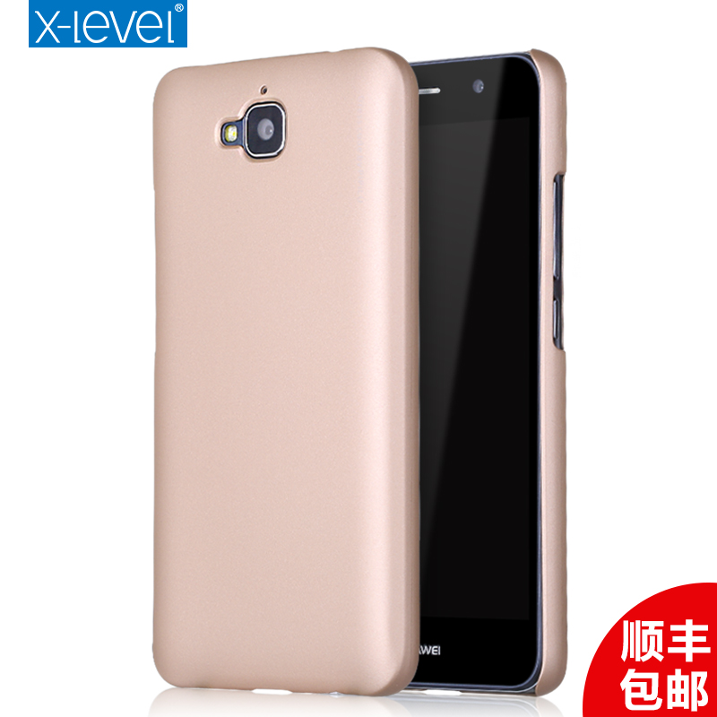 X-level enjoy 30天imagine 5 5 mobile phone shell mobile phone sets huawei play 5 protective sleeve TIT-AL00 hard Shell