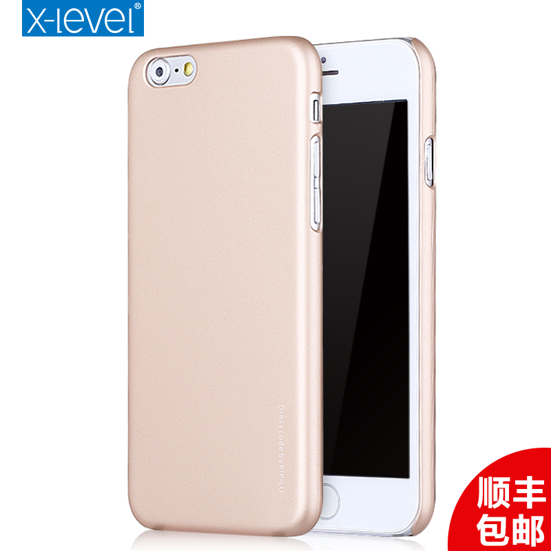 X-level iphone6 plus phone shell mobile phone shell apple 5.5 s protective sleeve slim ip6 six shell pg hard tide