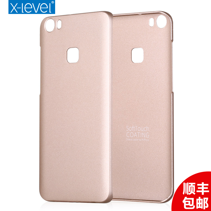 X-level vivoxplay5 xplay5 phone shell bbk vivo micro matte hard shell protective sleeve