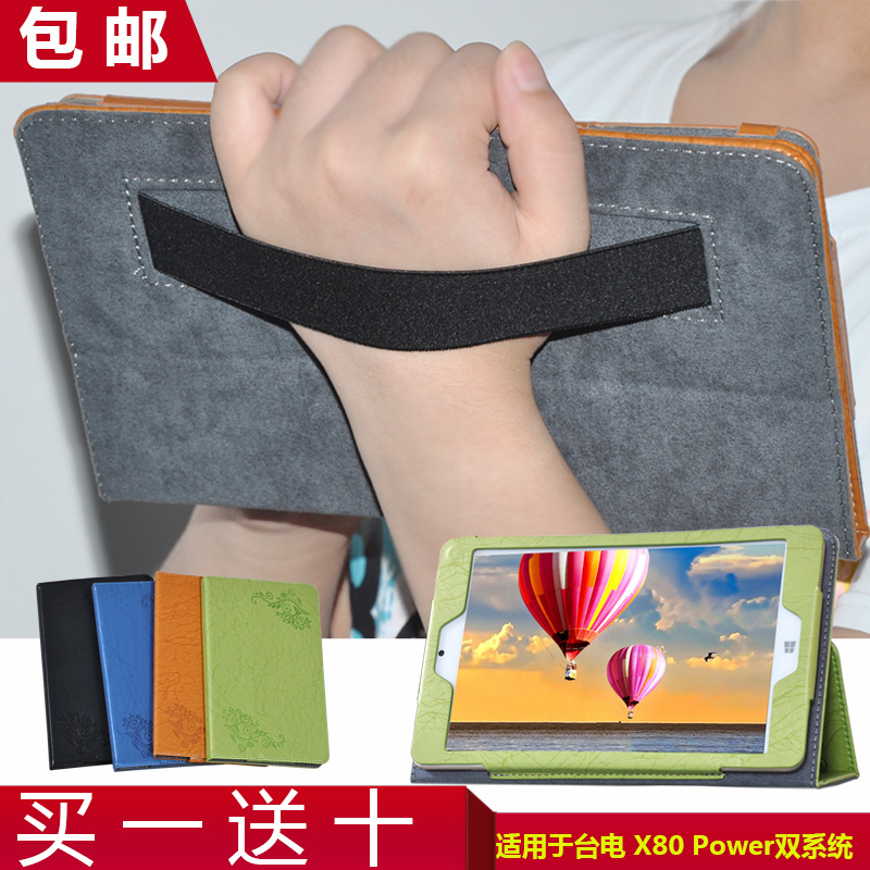 X80Power X80Power dual system protective sleeve holster taipower x80 power 8 inch tablet dedicated sets