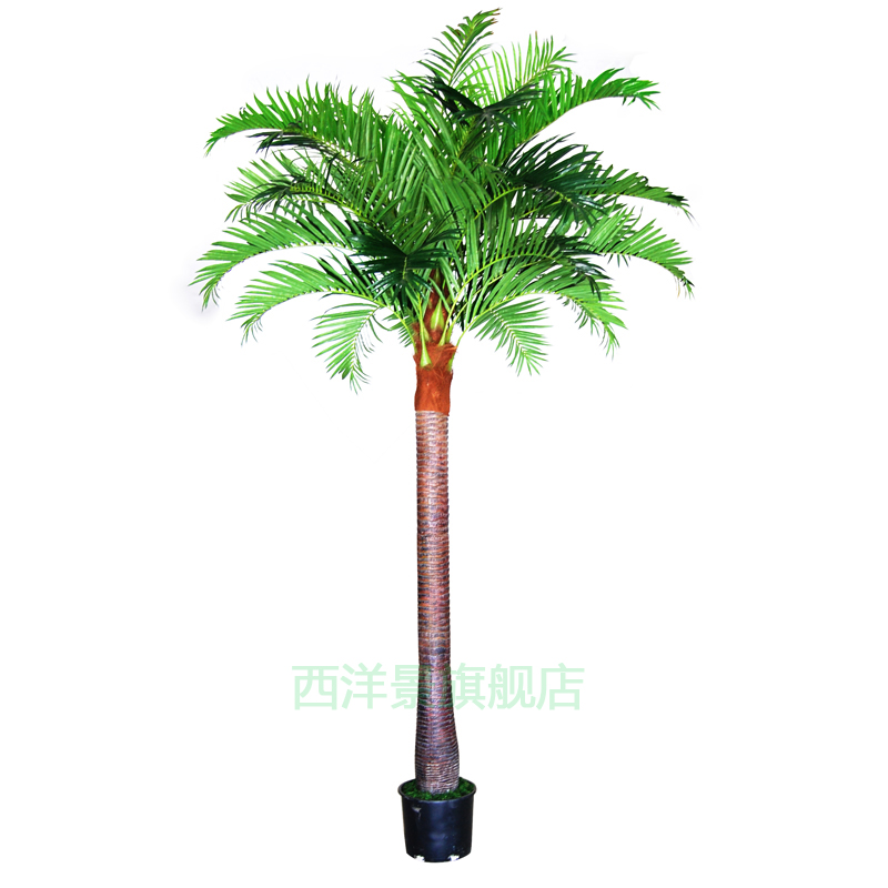 Xanthoxylum custom large-scale simulation fake tree coconut tree coconut tree large outdoor type plant simulation fake tree decorated bar