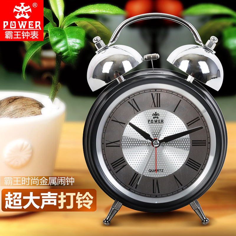 Xanthoxylum mechanical bell alarm clock quartz metal bedside alarm clock alarm mute creative small alarm clock electronic alarm clock students