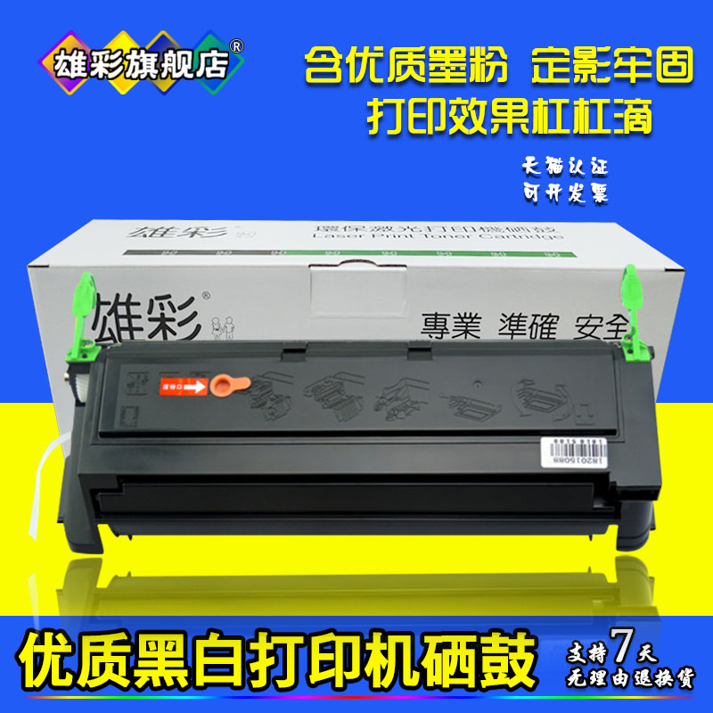 Xc applicable epson epl-2180 a3 format laser printer toner cartridges 2180 cartridges drying drum