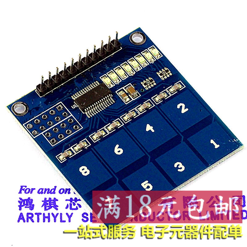 Xd-49 ttp2268 arthyly 8 road capacitive touch switch digital touch module