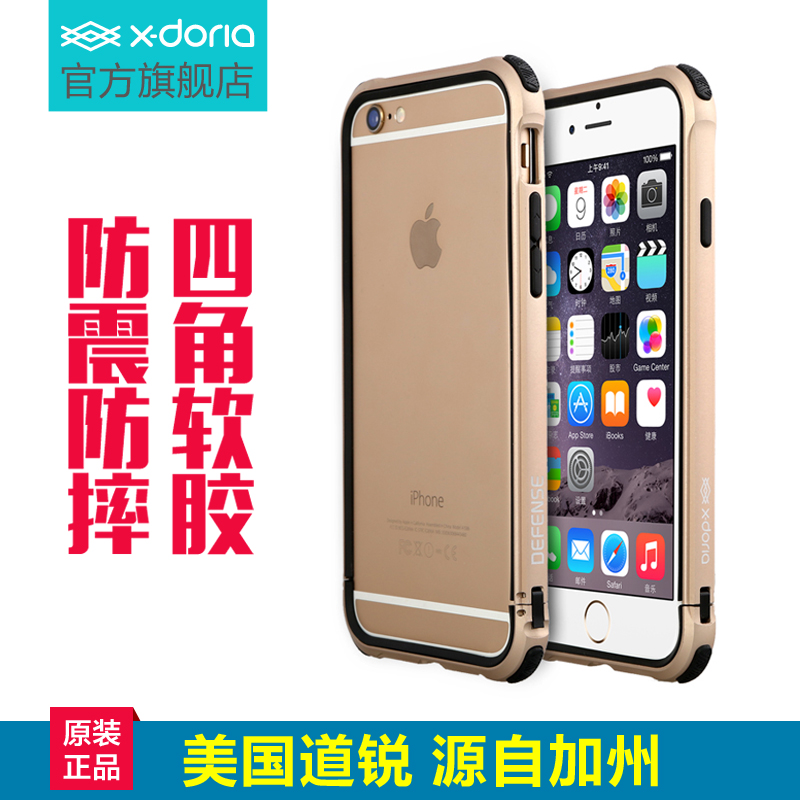 Xdoria road rui iphone6s phone shell apple 4.7 s protective sleeve iphone6 metal frame tide