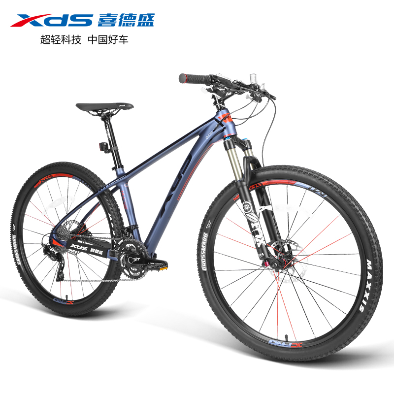 Xds山霸mt3 carbon fiber professional mountain bike 30 speed road race fox gas pressure fork