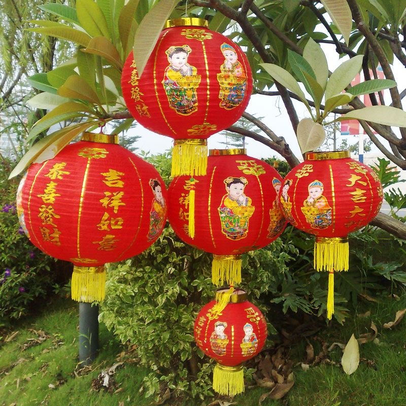 Xi bao wire blank character lantern lantern festival chinese new year red lanterns hanging lanterns mall courtyard decorated