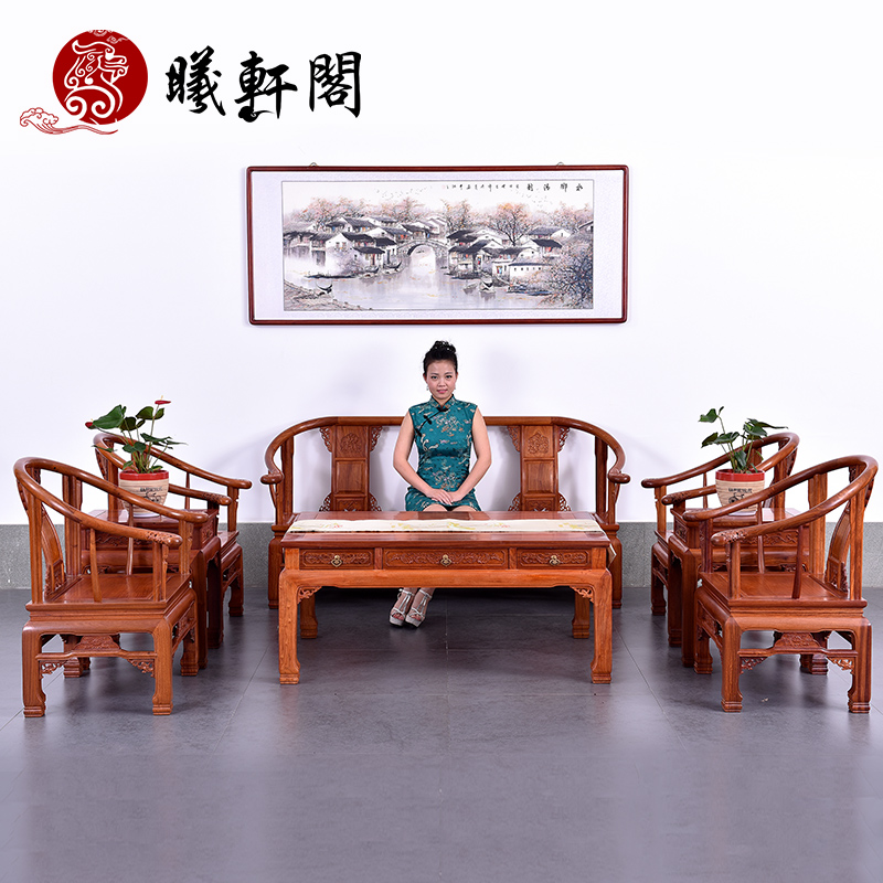 Xi hin court classical mahogany furniture burmese rosewood sofa sofa and chairs combination of solid wood antique ming and qing crown