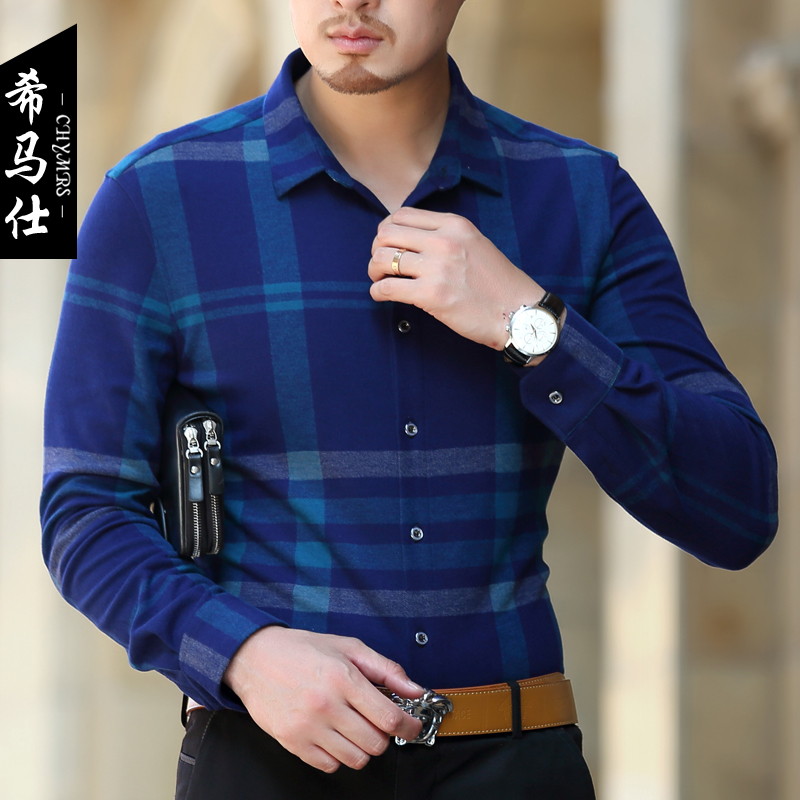 Xi mashi 2016 autumn new middle-aged dad fitted plaid long sleeve shirts casual shirts men's shirts are goods