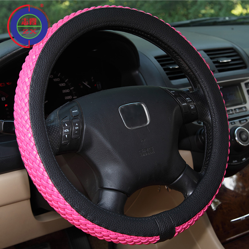 Xia zhi new car steering wheel cover audi accord regal car to cover the four seasons cute sports