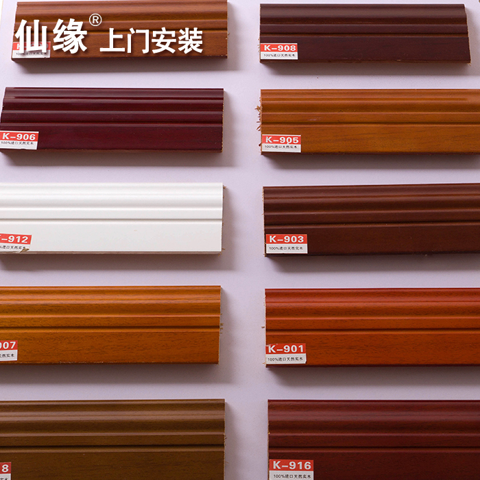 Xian yuan pure solid wood flooring wood floor dedicated paint plane/geothermal antique baseboard foot line dedicated