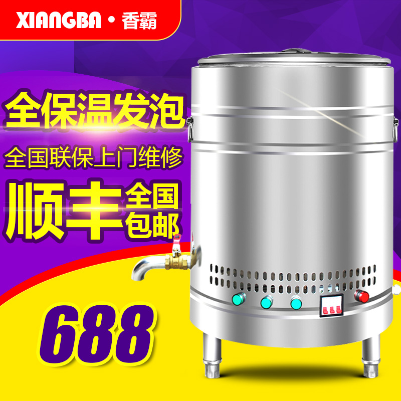 Xiang pa commercial gas cooking stove electric multifunction stainless steel cooker soup stove cooking can double insulation section Barrel