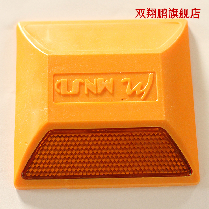 Xiang peng double double yellow road signs deceleration transport facilities reflective plastic spike spike protruding signs road bumps