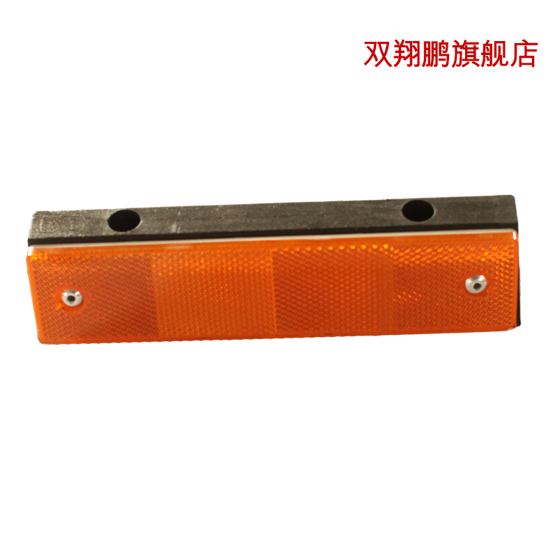 Xiang peng double rectangular outline standard reflective outline standard highway guardrail road collision warning label