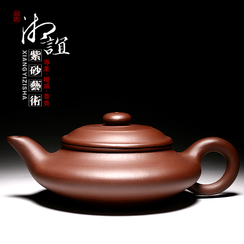 [Xiang yi] ping汤ä¼imaginary flat authentic yixing purple clay ore pure handmade famous yixing teapot special tea