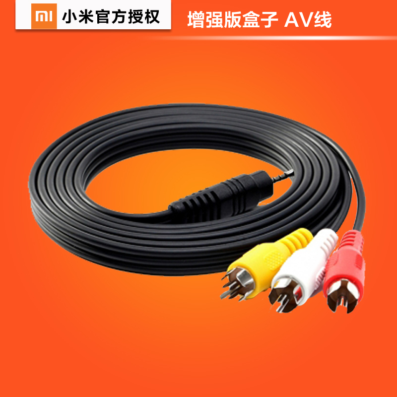 Xiaomi/were5mm millet box 5mm av interface cable 3 enhanced version of millet box dedicated av cable accessories