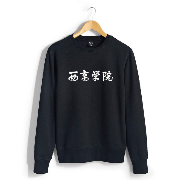 Xijing college head and round neck sweater hoodie long sleeve uniforms souvenir t-shirt