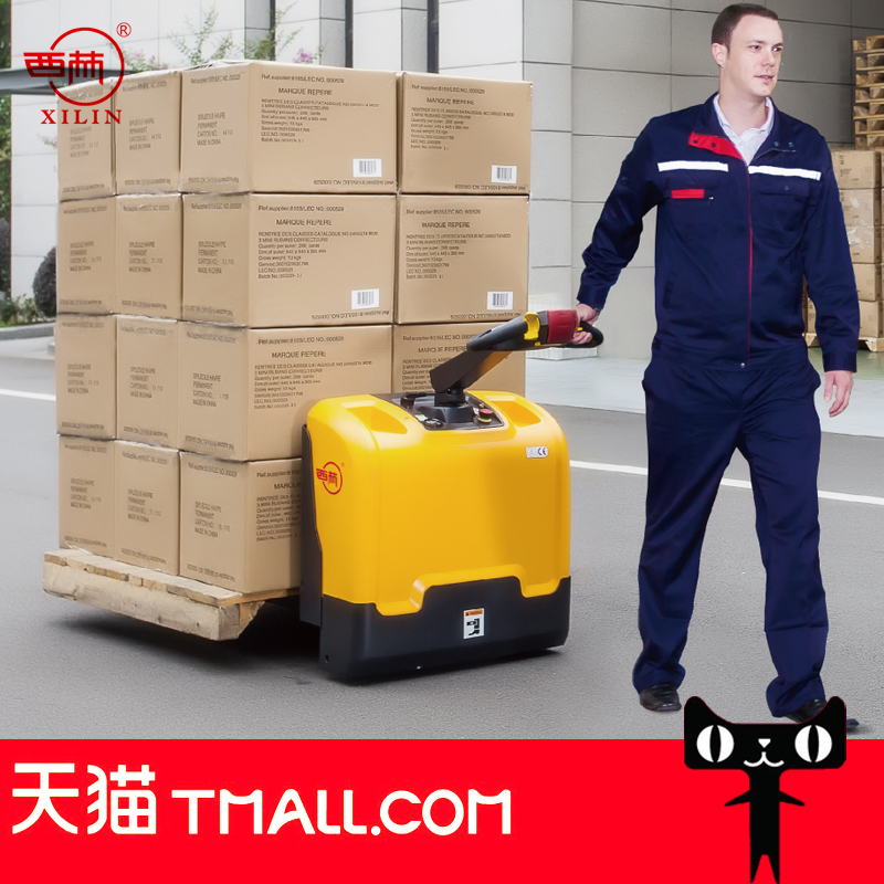 Xilin CBD15W full electric pallet truck 1.5 ton electric forklift pallet truck non hydraulic 17% tax