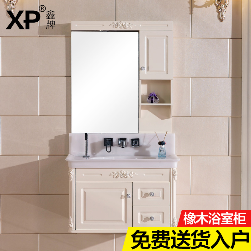 Get Quotations Xin Brand Onyx Countertops Bathroom Cabinet Oak Wood Floor Vanity Washbasin Combination 927