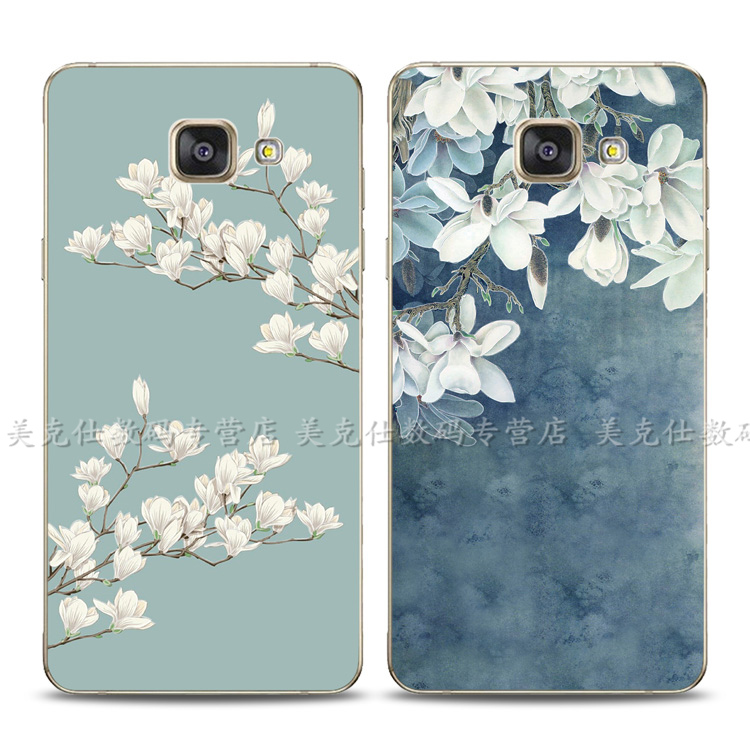 Xin devil samsung a9 mobile phone sets galaxy a7000 mobile phone shell silicone female models a7 a8 shell 009 drop