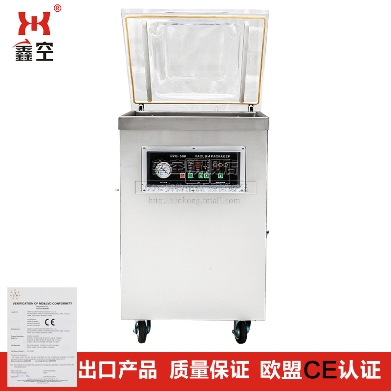 Xin empty brand single room DZ500 vermt food commercial vacuum packaging machine automatic vacuum packaging machine