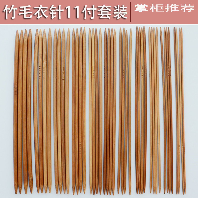 Xin en carbonized bamboo needle sweater knitting tool kit carbonized bamboo knitting needles crochet sweater needle