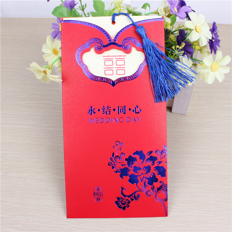 Xin hang specials 2016 new chinese gilt tassels creative wedding invitations wedding invitations personalized custom invitations
