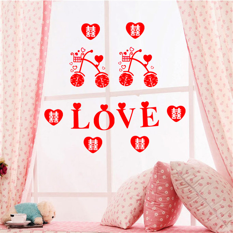 Xin hang wedding supplies creative wedding cartoon static stickers hi word marriage hi word marriage room decorative grilles hi word sets