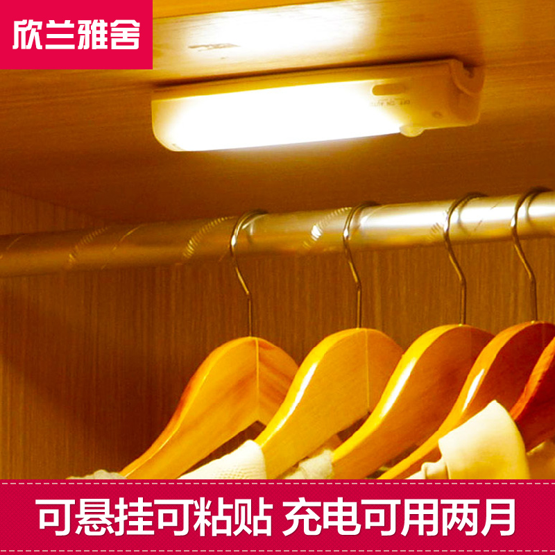 Xin lanya homes ambry intelligent body sensor lights led rechargeable lamp bedroom lamp small night light from the night light corridor lights