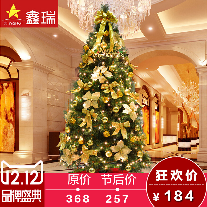 get quotations xin rui 151821 m luminous christmas tree pine needles christmas tree luxury