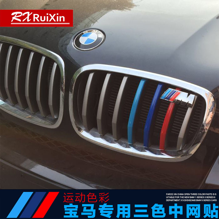 Xin rui grille tricolor paste applied to the new bmw 1 series 3 series 5 series 6 series x1x3x5x6z4m3 bmw 4 m3 Car stickers