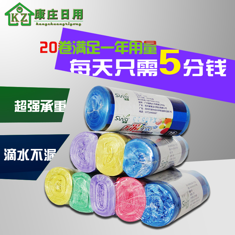 Xin ya new material thicker garbage bags garbage bags off point type flat green household disposable plastic bags in large shipping