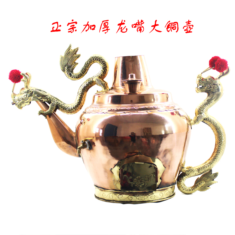 Xin zi finishing authentic dragon mouth large copper pot of pure copper kettle copper kettle copper pot dragon mouth large copper pot copper pot thick brass