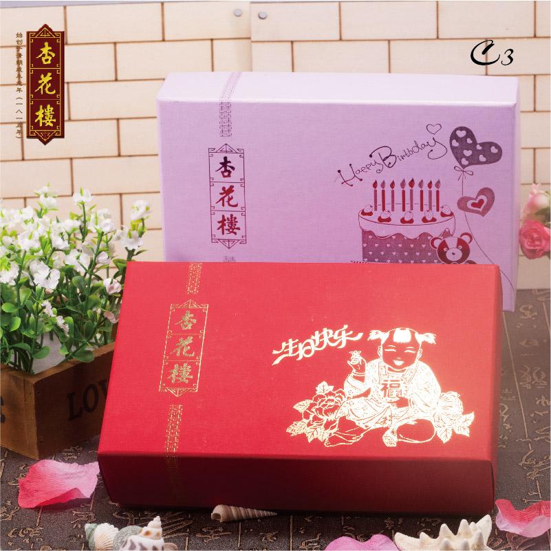 Get Quotations Xing Hua Lou Home Beginnings Gifts Birthday Gift 250g Small Souvenir Yogurt Days