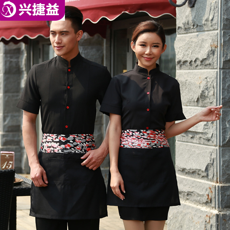 Xing jie yi barbecue waiter overalls sleeved work clothes hotel restaurant waiter overalls