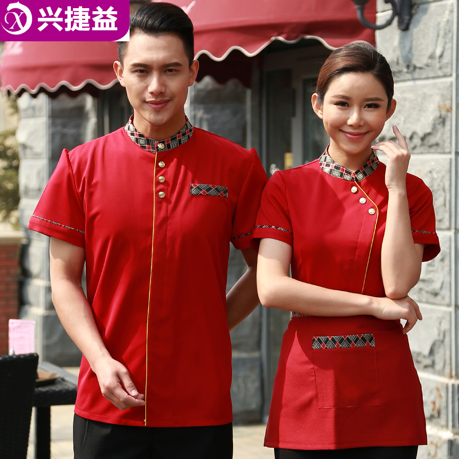 Xing jie yi catering fast food restaurant cafe waiter uniforms hotel waiter overalls summer